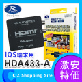 ������̵���� �ǡ��������ƥ��DataSystem�� HDMI�Ѵ������ץ��� iPhone iOS�� Apple Lightning���ͥ������ü���� HDA433-A