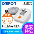 ����̵�� ������ OMRON ���Ӽ��찵�� ���եȥ������դ� �찵¬��� ��ư�찵�� �찵�� HEM-7114
