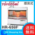 ����̵��������� �ȥ�ȥ� ���ͼ� ����ȡ��� �����27��/��¤17�� HR-650F-W �ۥ磻��