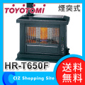 ����̵��������� �ȥ�ȥ� ���ͼ� ����ȡ��� �����27��/��¤17�� HR-T650F-B �֥�å�