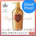 ISM ����� ������ƥ������ס� 600ml ���奬�������ʥå�