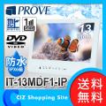 ����̵�� PROVE 13����� �ϥǥ� �ɿ�ݡ����֥�DVD�ץ졼�䡼 �ե륻����� DVD�ץ졼�䡼 �Хåƥ��¢ �վ��ƥ�� �ƥ�� TV IT-13MDF1-IP