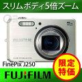 (送料無料) FujiFilm フジフィルム FinePix J250 ファインピクス デジカメ/デジタルカメラ