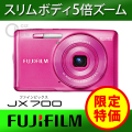 ������̵���� �ե��ե�����FujiFilm�� ����ѥ��� �ǥ����륫��� FinePix JX700 �ԥ� �ǥ����� �����