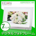 恵安(KEIAN) 7インチ液晶 デジタルフォトフレーム KDPF07021C-WH  ホワイト デジフォト