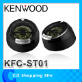 ������̵���ۥ��󥦥åɡ�KENWOOD�� 25mm�Х�󥹥ɥɡ��� ���塼�󥢥åץĥ���������KFC-ST01