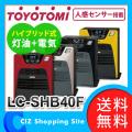 ����̵��������� �ȥ�ȥ� �ϥ��֥�å�����ե���ҡ����� ���㡼�����? ������˼ �ϥ��֥�åɼ� LC-SHB40F-Y