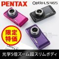��������̵���� �ڥ󥿥å�����PENTAX�� Optio LS465 ����ѥ��ȥǥ����륫��� �ǥ����� ����� 1600�����