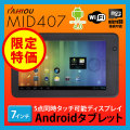������̵���� KAIHOU 7����� ����ɥ?�� ���֥�å� MID407 Android4.0��� ü�� ���֥�åȷ�PC