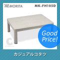 (送料無料) ユーイング モリタ カジュアルコタツ MK-FH105D ライトベージュ