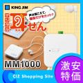 耳栓 キングジム(KING JIM) デジタル耳せん 耳栓 騒音カット ノイズキャンセル機能搭載 MM1000