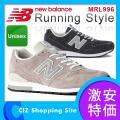 (送料無料) ニューバランス(New Balancee) Running Style スニーカー MRL996 ユニセックス 男女兼用 ランニングシューズ