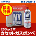 �˥��ͥ��NICHINEN�� �ޥ��ܥ�� ��250gx3�ܥѥå��� MYL421-3 �����åȥ����ܥ��