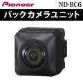 ������̵���� �ѥ����˥� ����åĥ��ꥢ ��Pioneer carrozzeria�� ND-BC6