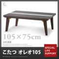 ������̵���� ��ë ������ �ӥ����� ���쥪105 �ơ��֥� ŷ���� ���饹 �ޤꤿ���� Ĺ��� 105cm�� 105BR