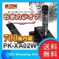 ����̵�� ��ƣ���� ���ȥ��饪�� �����ơ��� �����ѥ��饪�� ���� �ѡ����ʥ륫�饪�� PK-XA02W