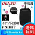 ����̵��������� �ǥ� DENSO �ֺ��ѥץ饺�ޥ��饹���� ������ȯ���� �Ρ��ॹ������ �֥�å� ���������� PNDNT-B