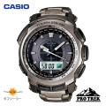 (送料無料) カシオ(CASIO) プロトレック(PROTREK) アナログ腕時計 タフソーラー トリプルセンサー PRG-510T-7