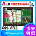 ������̵���� AID 7����� �����ܥݡ����֥�ʥӥ�������� QN-VR2