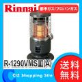 ����̵��������� ���ʥ� �����ֳ������ȡ��� �Իԥ���/�ץ�ѥ� ��¤15�� �����¤21�� R-1290VMS3(A)