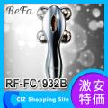 (送料無料) MTG ReFa 4 CARAT(リファフォーカラット) 電子ローラー RF-FC1932B シリアル入り 正規品