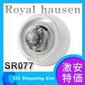 ロイヤルハウゼン(Royal hausen) ウォッチワインダー ワインディングマシーン 自動巻き 1本巻き SR077 ホワイト