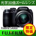 (送料無料) FujiFilm(フジフィルム) FinePix(ファインピクス) S4000 デジタルカメラ デジカメ カメラ