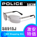 (送料無料) POLICE(ポリス) サングラス UVカット S8915J 583M グレー 専用ケース付き