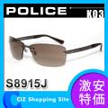 (送料無料) POLICE(ポリス) サングラス UVカット S8915J K03 ブラウン 専用ケース付き