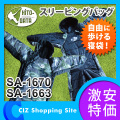 ���� �ͷ� HitoGATA�ʥҥȥ����� ����ԥХå� ������ ���� SA-1670 SA-1663