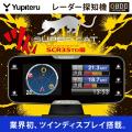 (送料無料)レーダー探知機 GPS ユピテル(YUPITERU) SCR35TD レーダー探知機 スーパーキャット