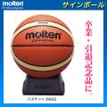 モルテン(molten) サインボール 記念品 バスケットボール BGG2