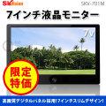 ������̵��������� SK VISION 7������վ���˥��� SKV-701M �ֺ��ѥ�˥���