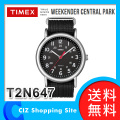 送料無料 時計 腕時計 TIMEX(タイメックス) WEEKENDER CENTRAL PARK ウィークエンダー セントラルパーク 腕時計 メンズ T2N647