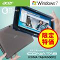 ������̵���� ����������Acer�� 10.1������վ� ���֥�å� ICONIA TAB-W500P2 ü�� ���֥�åȷ�PC