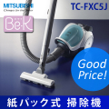 ������̵���˻�ɩ��MITSUBISHI�� ��ѥå����ݽ� Be-K TC-FXC5J �ߥ륭���֥롼