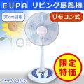 ユーパ(EUPA) リビング扇風機 30cm リモコン式 TK-F3023R(B) 扇風機 省エネ 扇風器