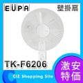 ユーパ(EUPA) 30cm壁掛扇 壁掛け扇風機 メカ式 TK-F6206