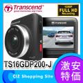 ドライブレコーダー トレンセンド(Transcend) ドライブレコーダー ドライブプロ200 DrivePro200 Wi-Fi搭載 フルHD 2.4インチ液晶 TS16GDP200-J ドラレコ