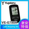 (送料無料) ユピテル(YUPITERU) テレコントロールエンジンスターター アンサーバックタイプ DC12V車専用 VE-E790R エンスタ