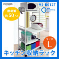 �٥륽����VERSOS�� ���å����Ǽ��å� L VS-R012T ���ƥ�쥹��