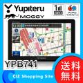送料無料 カーナビゲーション カーナビ ポータブルナビ ユピテル 7V型 12V専用 ワンセグ搭載 YPB741 ナビ