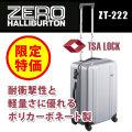(送料無料) ゼロハリバートン(ZERO HALLIBURTON) スーツケース ZT222 キャリーケース 4輪ホイール シルバー