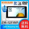 ����̵�� REVOLUTION 12����� �ݡ����֥�DVD�ץ졼�䡼 �ե륻����� �ɿ� ZM-12FWP