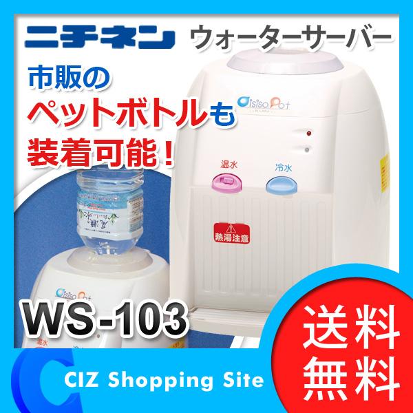 ������̵���� �˥��ͥ� ���������������С� ���� ���������ݥå� ��奵���С� ����ξ�� WS-103