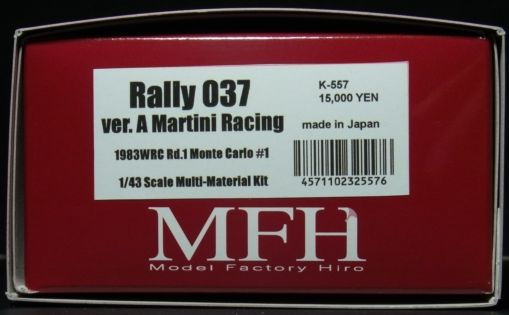 K557 【Ver.A】  Rally 037  Martini Racing 1/43scale Multi-Material Kit