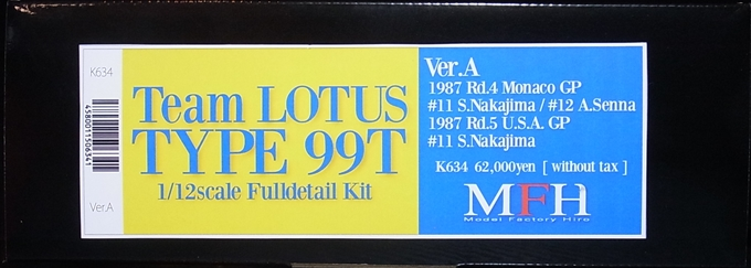 K634  【Ver.A】 Team LOTUS TYPE 99T  1/12scale Fulldetail Kit