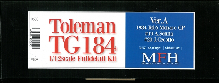 K650 (Ver.A)  Toleman TG184  1/12scale Fulldetail Kit