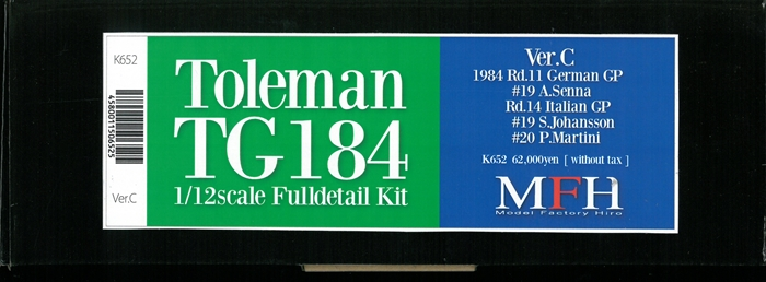 K652 (Ver.C)  Toleman TG184  1/12scale Fulldetail Kit