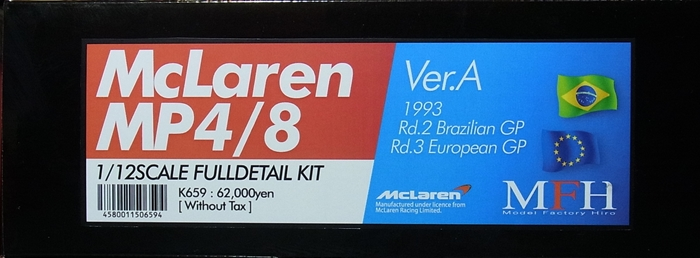 K659  【Ver.A】 McLaren MP4/8   1/12scale Fulldetail Kit